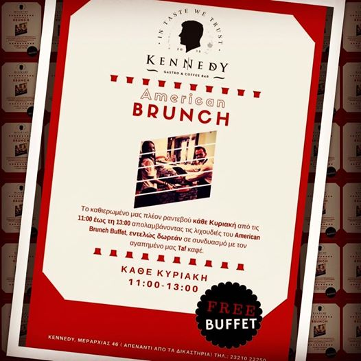 Σέρρες: American Brunch Buffet @Kennedy Gastro & Coffee Bar