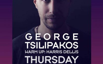 George Tsilipakos @Why Club Serres