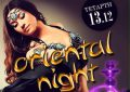 Oriental night @Cammeo Cafe Bar