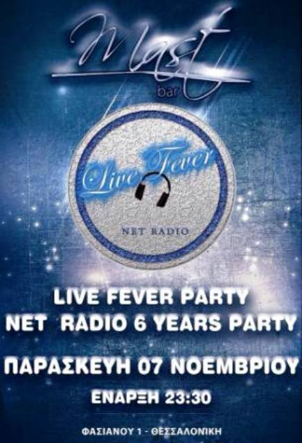 Live Fever Party @Mast Bar Thessaloniki