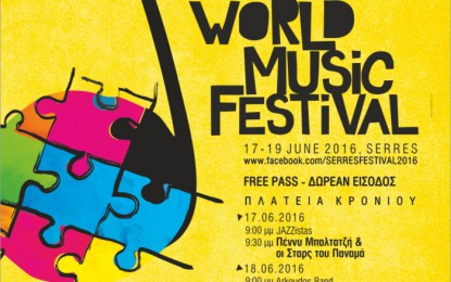 2ο SERRES World Music Festival