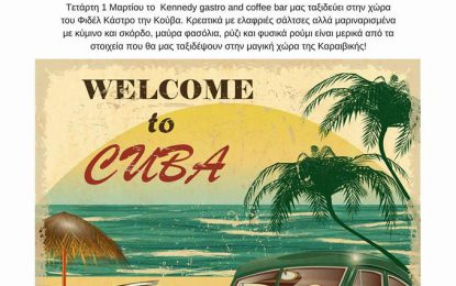 Cuba night @Kennedy Gastro & Coffee Bar