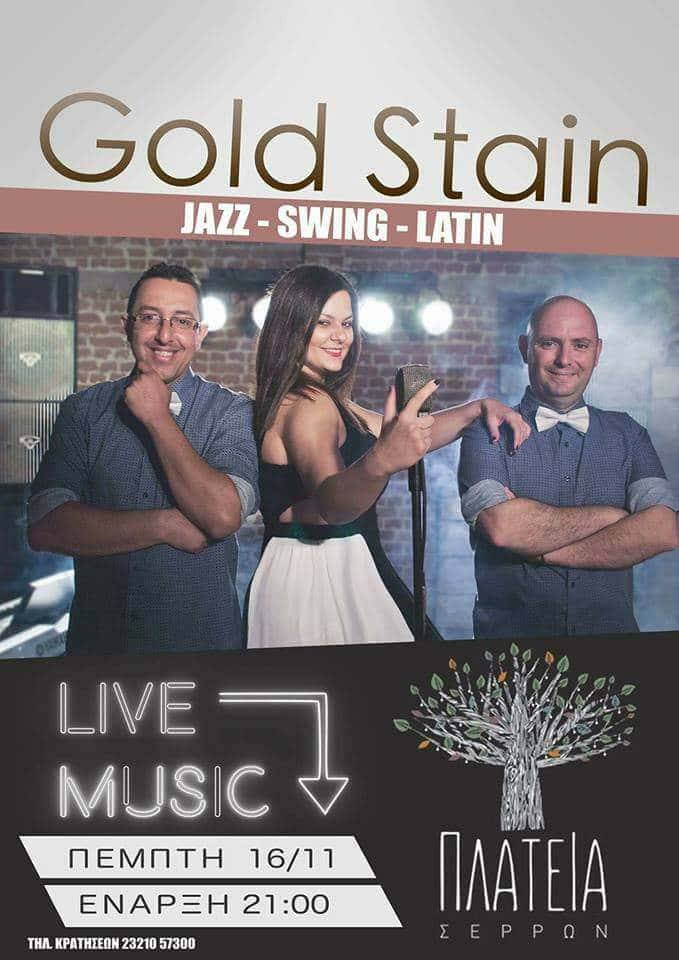 gold-stain-plateia