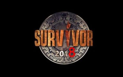 SURVIVOR 2018 BACKSTAGE: Έρχεται στο #empisteutikoGR!