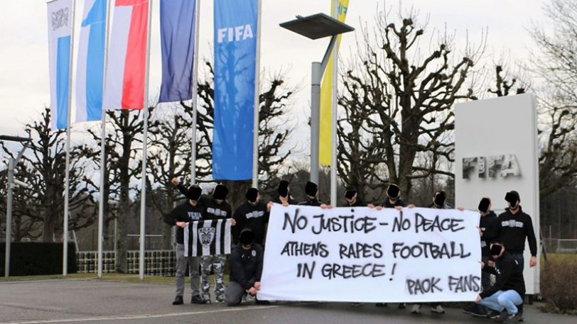 paok-fifa