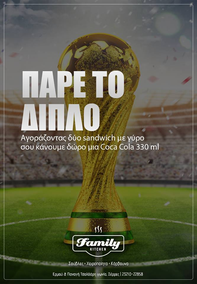 world-cup-deal