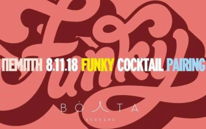 Funky Cocktail Pairing @Volta στη Μεραρχίας