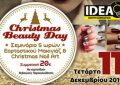 Christmas Beauty Day by IDEA Office
