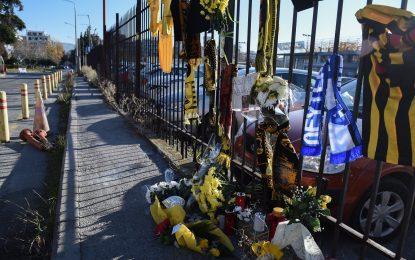 Απαράδεκτο! Άφησαν φέιγ βολάν του ΠΑΟΚ εκεί που πέθανε ο Τόσκο (Eικόνα)