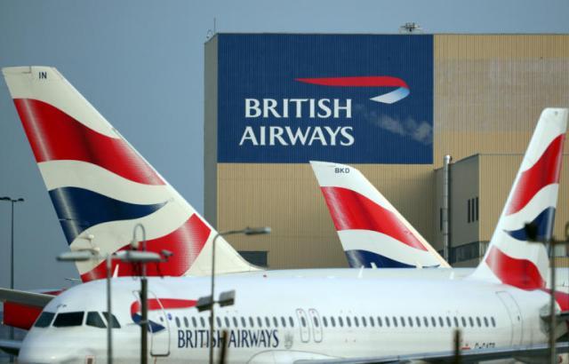 Δυο λεπτά τρόμου σε πτήση της British Airways από την Αθήνα στο Λονδίνο!(Εικόνα)