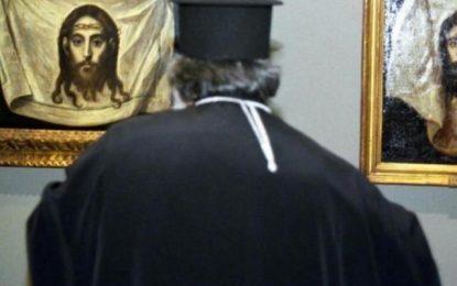 Λάρισα: Παίρνει διαστάσεις το χαστούκι του ιερέα σε πιστή που πήρε δεύτερο αντίδωρο!
