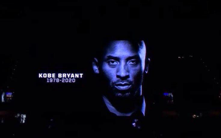 Συγκλονιστικές στιγμές στο NBA: Παίκτες κλαίνε με λυγμούς για τον θάνατο του Κόμπι Μπράιαντ