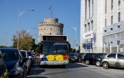 """Θεσσαλονίκη: Λιποθυμία γυναίκας σε λεωφορείο του ΟΑΣΘ λόγω συνωστισμού! """"Πάγωσαν"""" οι επιβάτες"""
