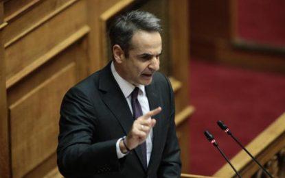 «Μήνυμα» Μητσοτάκη για κομματική πειθαρχία στην τροπολογία για ΠΑΟΚ και Ξάνθη