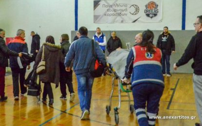 Σέρρες: Στο Νοσοκομείο αθλήτρια μπάσκετ του Ορφέα Νέου Σκοπού λόγω τραυματισμού στον αγώνα(Εικόνες)