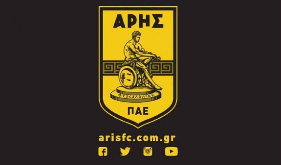 ΠΑΕ Άρης: «Περιμένουμε τη σύλληψη των δραστών της εγκληματικής ενέργειας»