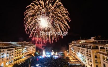 Εντυπωσιακό βίντεο από drone με τα πυροτεχνήματα στη Θεσσαλονίκη