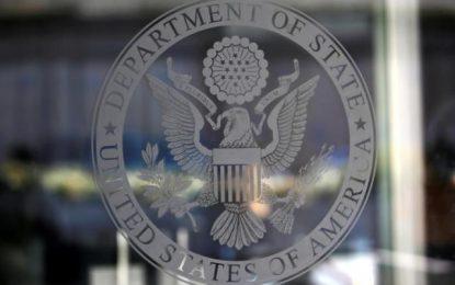 Οι ΗΠΑ… μίλησαν! Προκλητική η συμφωνία Τουρκίας – Λιβύης! «Έχουν και τα νησιά δικαίωμα σε ΑΟΖ και υφαλοκρηπίδα»