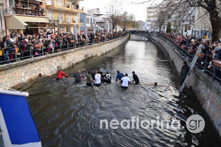 Φλώρινα: Μετά από δύο ώρες βρέθηκε ο Σταυρός στον ποταμό Σακουλέβα(Εικόνες&Βίντεο)