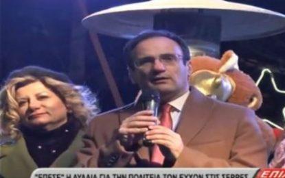 Σέρρες: Έπεσε η αυλαία για την «Πολιτεία των Ευχών»(Βίντεο)