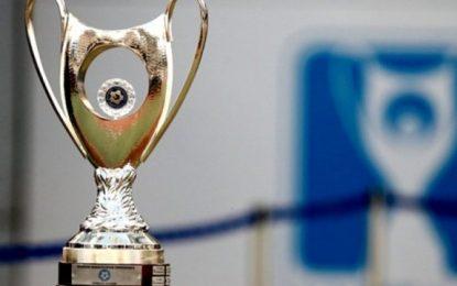 Κλήρωση Κυπέλλου: ΠΑΟΚ-Ολυμπιακός και ΑΕΚ-Αρης