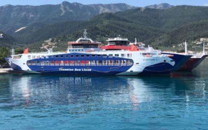 Κεραμωτή Καβάλας: 13 πλοία και το 2021 στη γραμμή