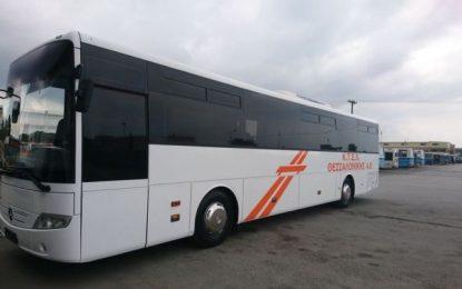 ΟΣΕΘ: Τοποθετούνται τα εκδοτικά μηχανήματα στα πρώτα 40 λεωφορεία των ΚΤΕΛ Θεσσαλονίκης