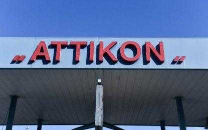 Κοροναϊός: Αρνητικό το ύποπτο κρούσμα στο Αττικόν
