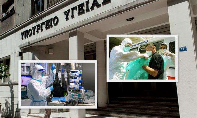 Κορωνοϊός: Ολα όσα πρέπει να ξέρουμε, συμπτώματα, μέτρα προστασίας -Ο πρύτανης του ΕΚΠΑ εξηγεί