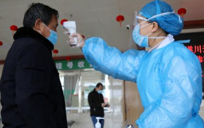 Κορωνοϊός: «COVID-19» το επίσημο όνομα του ιού – Σε 18 μήνες θα είναι έτοιμο το εμβόλιο
