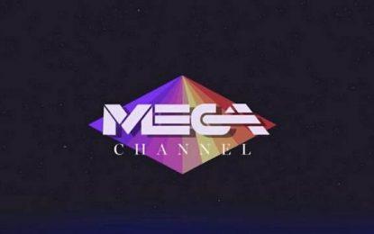 Τι τηλεθέαση έκανε το Mega στην πρεμιέρα του;
