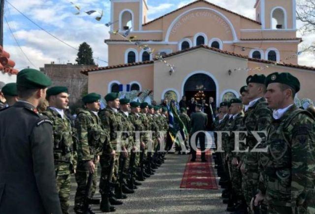 Σέρρες: Με στρατιωτικές τιμές η ταφή του ήρωα Ταγματάρχη Γεώργιου Κατσάνη(Βίντεο&Εικόνα)