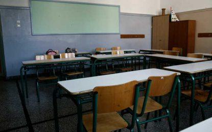 Πότε ανοίγουν τα σχολεία – Η πιο πιθανή ημερομηνία