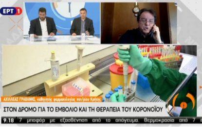 Καθηγητής Φαρμακολογίας: Ο κορονοϊός είναι πολύ πιο επικίνδυνος από τη γρίπη, επιβιώνει στον αέρα και τις επιφάνειες