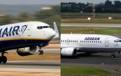 Ryanair, Aegean, Sky Express για Κορωνοϊό: Έκτακτες ανακοινώσεις -Αλλαγές σε πτήσεις και εισιτήρια