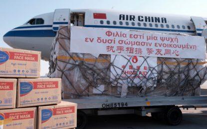 Κορωνοϊός: Εφτασαν στην Αθήνα 500.000 μάσκες από την Κίνα για τα ελληνικά νοσοκομεία