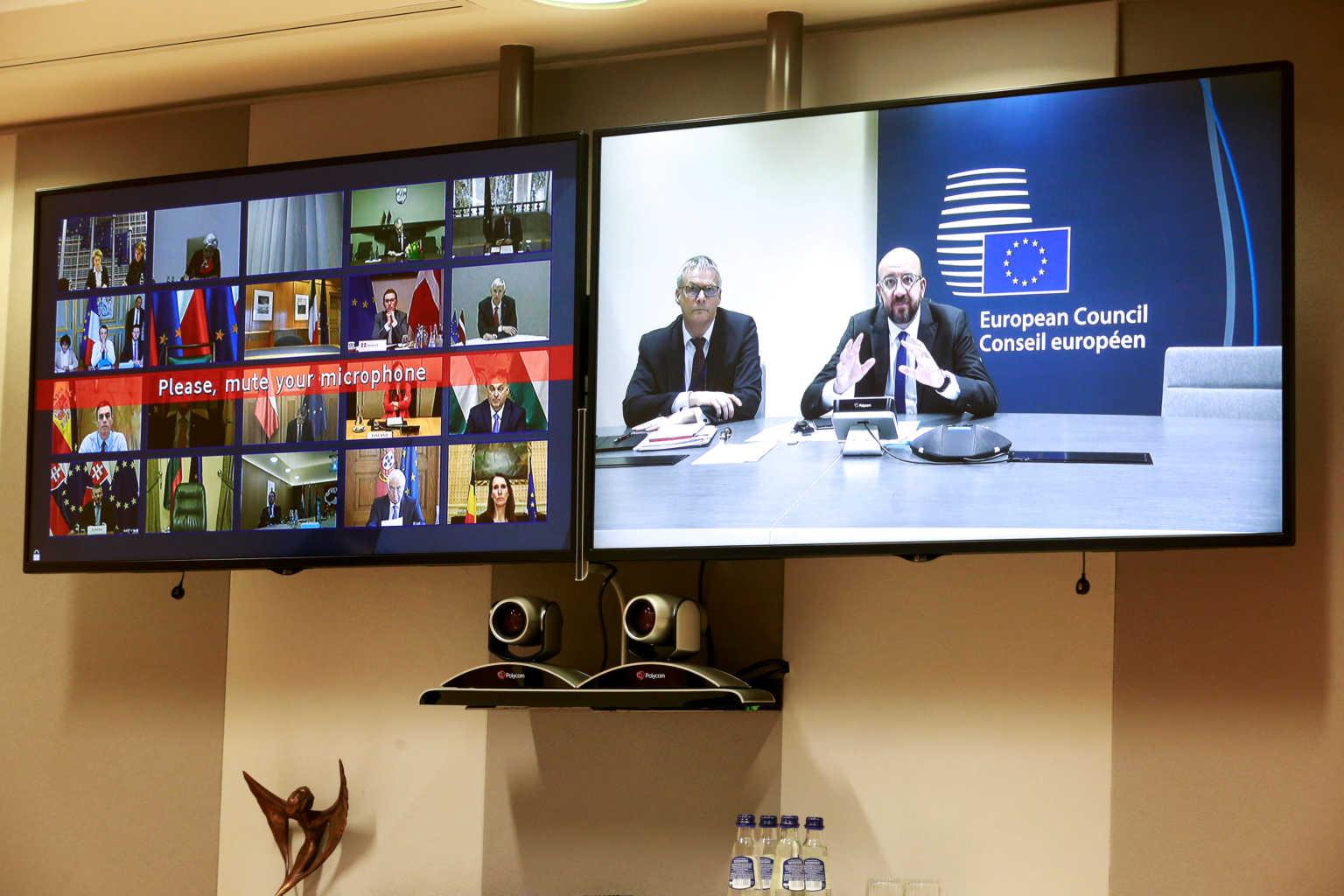 Κορονοϊός: Αυτά είναι τα μέτρα που αποφάσισαν οι Ευρωπαίοι ηγέτες!