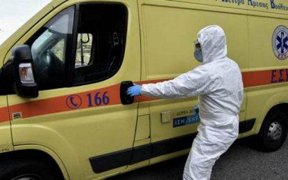 Κορονοϊός: Ένα νέο κρούσμα στην Περιφερειακή Ενότητα Σερρών
