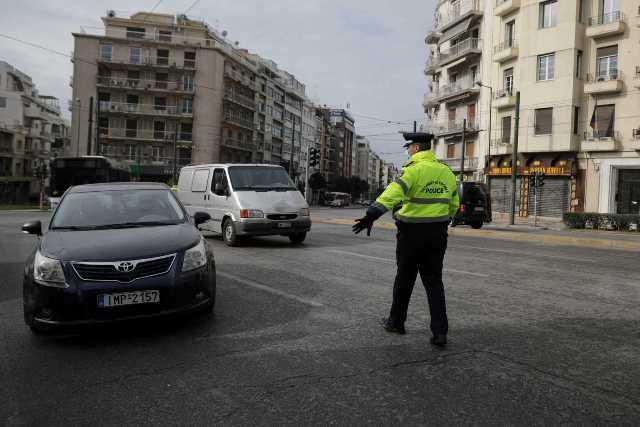 Απαγόρευση κυκλοφορίας με… ευτράπελα! Ένας άλλαξε νομό κι άλλος βρέθηκε 60 χλμ μακριά