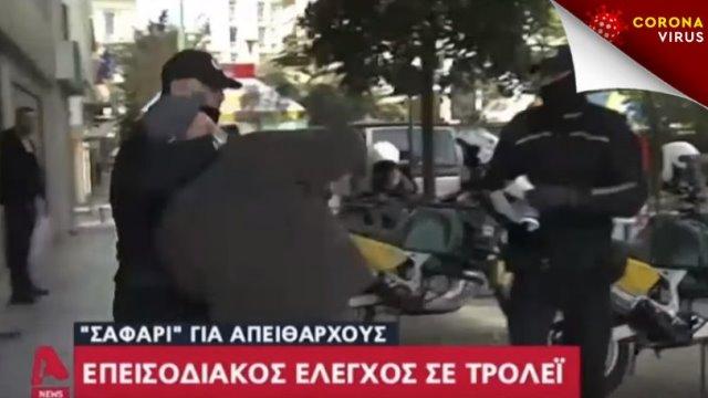 Επεισοδιακός έλεγχος: Άνδρας της δημοτικής αστυνομίας έπιασε κεφαλοκλείδωμα ηλικιωμένο (Βίντεο)