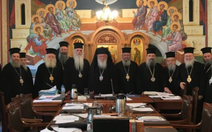 Ιερά Σύνοδος: Θα ανοίξουμε τις εκκλησίες τα Θεοφάνεια