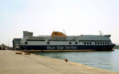 Λήμνος: Σε καραντίνα το πλοίο Blue Star Mykonos για ύποπτο κρούσμα κορωνοϊού