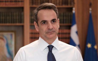 Ο Μητσοτάκης ετοιμάζει ειδικό πακέτο για τον Πολιτισμό -Τα μέτρα στήριξης που μελετά