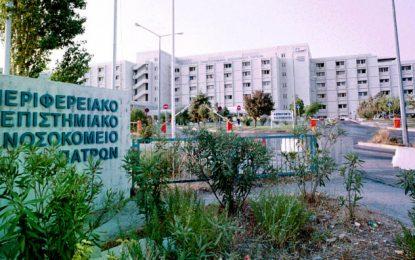 Απίστευτο περιστατικό σε νοσοκομείο της Πάτρας: Γιατρίνα επιτέθηκε σε νοσηλεύτρια μέσα στο χειρουργείο