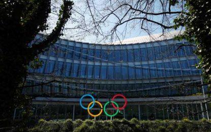 Αναβάλλονται οι Ολυμπιακοί Αγώνες του Τόκιο! Το αποφάσισαν ΔΟΕ και Ιαπωνία