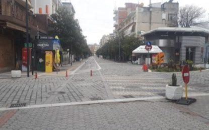 ΔΗΜΟΣ Σερρών: Αυτά είναι τα μέτρα που ισχύουν από αύριο