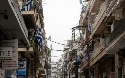 Θεσσαλονίκη: Τα μπαλκόνια γέμισαν ελληνικές σημαίες!(Εικόνες)