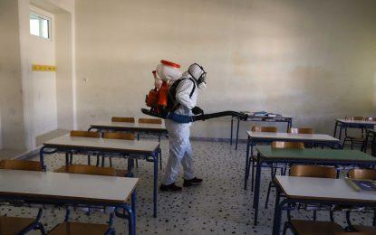 Κλειστά σχολεία και πανεπιστήμια για άλλες 15 ημέρες