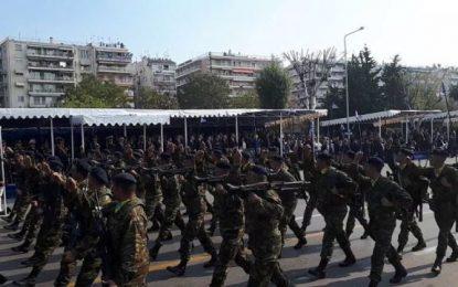 Ενωμένοι Μακεδόνες: Ζήτω η 25η Μαρτίου! Ποιος κορωνοϊός; Εμείς θα την τιμήσουμε!