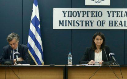 Κλείσιμο των Δημοτικών σχολείων σε όλη την Ελλάδα ανακοινώνει το απόγευμα η Κεραμέως